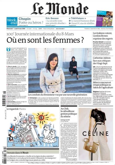 si鑒e du journal le monde related keywords suggestions for le monde journal