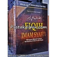 Fiqih Imam Syafii buku fiqih imam syafi i hukum islam madzhab syafi i