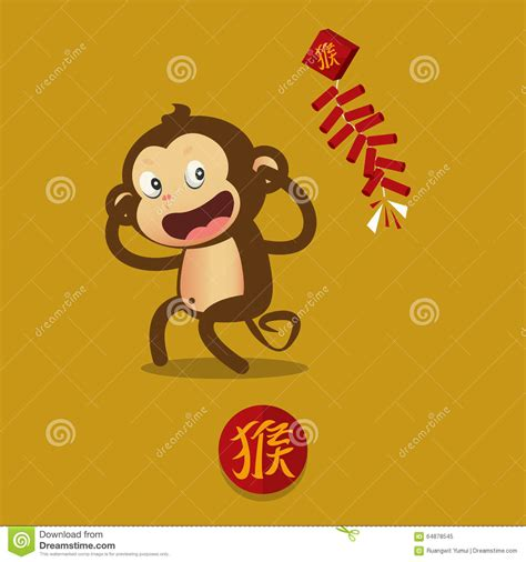 happy new year monkey happy new year monkey character stock