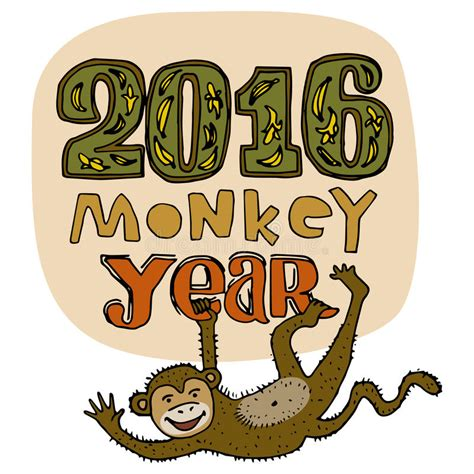 happy new year title vector happy new year greeting card monkey year title