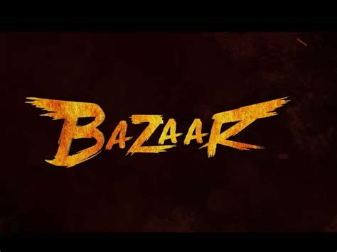 bazaar kannada film leaked  tamil rockers bazaar full