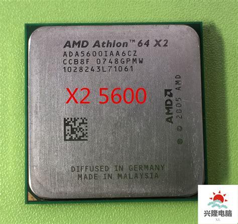 Amd Athlon 64 X2 5600 Ado5600iaa6cz for amd athlon 64 x2 5600 cpu processor ada5600iaa6cz 2