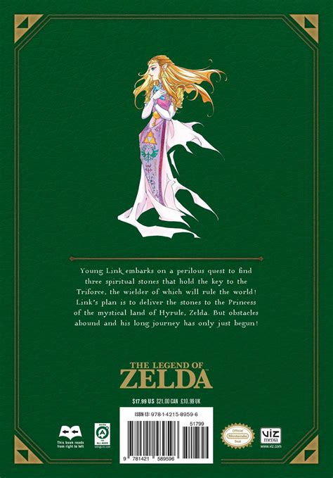 the legend of ocarina of time legendary edition