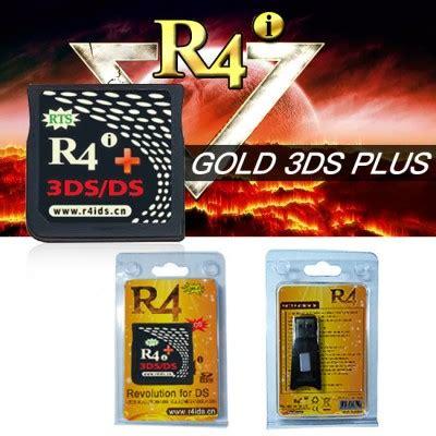r4i gold 3ds rts plus flashcard sxflashcard.com