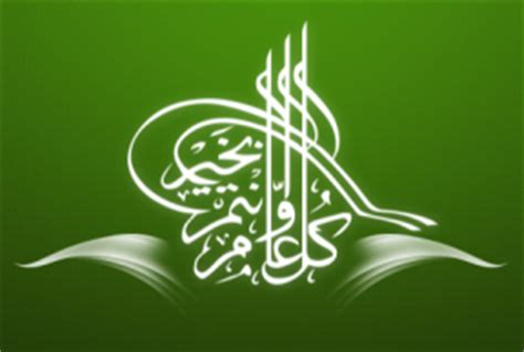 Calendrier R C Kouba Rck Raed Chabab De Kouba Rck Saha Aidkoum