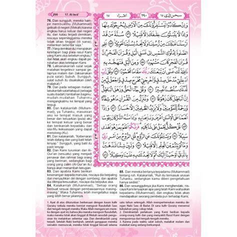 Al Quran Terjemah Wanita Aisyah Jabal A5 1 mushaf aisyah al qur an dan terjemah untuk wanita ukuran a6 10 x 15 cm