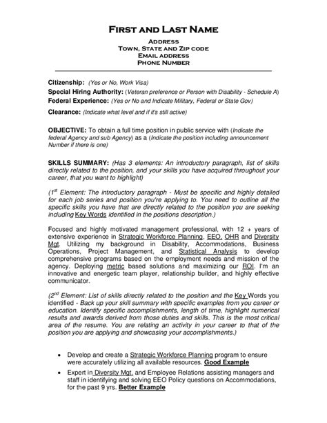 student objective for resume example of graduate school resume