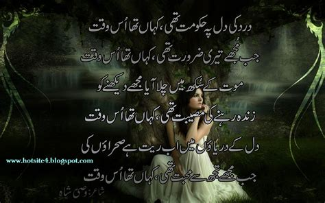 wallpaper ghazal free download hot photo gallery 2015 urdu sad poetry 2014 hd wallpapers