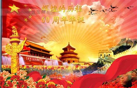 bbe led news chinese national day holiday notification
