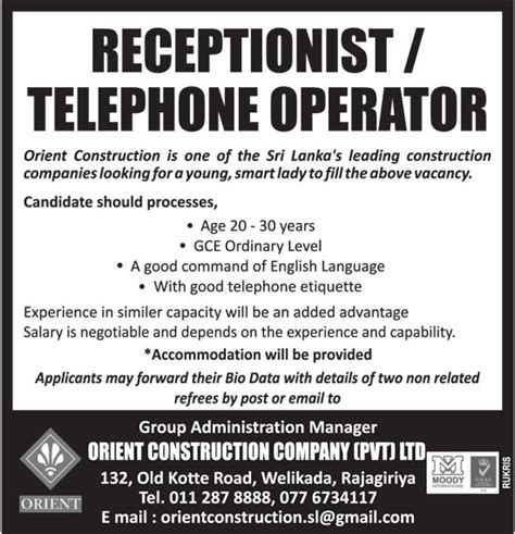 receptionist find or advertise jobs for free in toronto jobs vacancies in sri lanka top jobs topjobs jobvacancies