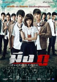 film thailand di more tv my true friend asianfuse wiki