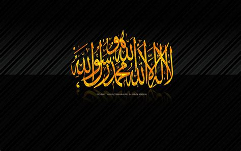 quran wallpaper pinterest best ideas about islamic wallpaper hd on pinterest islam