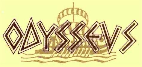 odysseus challenges the travels of odysseus rachelderozario