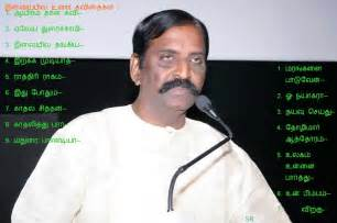 vairamuthu kadhal kavithaigal image download auto design tech