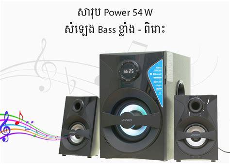 Speaker Bluetooth Fenda bluetooth speaker fenda f380x bigphone