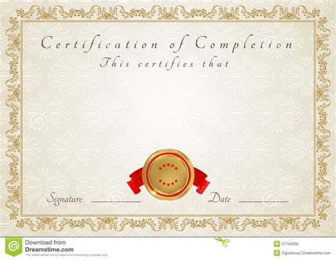 Golden Pattern Award | certificate diploma award template pattern royalty free