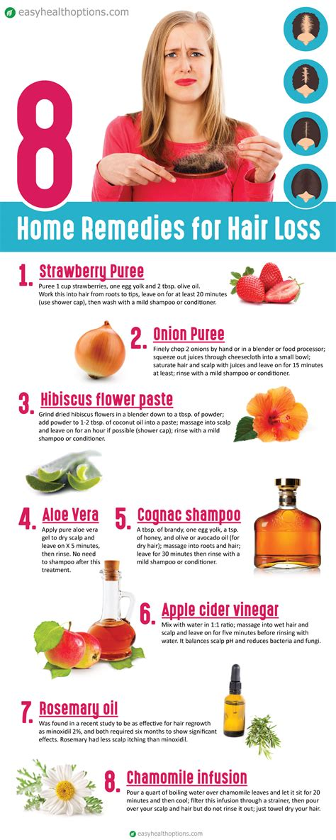 8 home remedies for hair loss infographic easy health