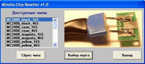 asc samsung xerox chip resetter оргтехком универсальный программатор