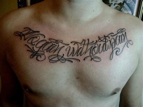 no pain no gain tattoo dumb no gain without tatoo image