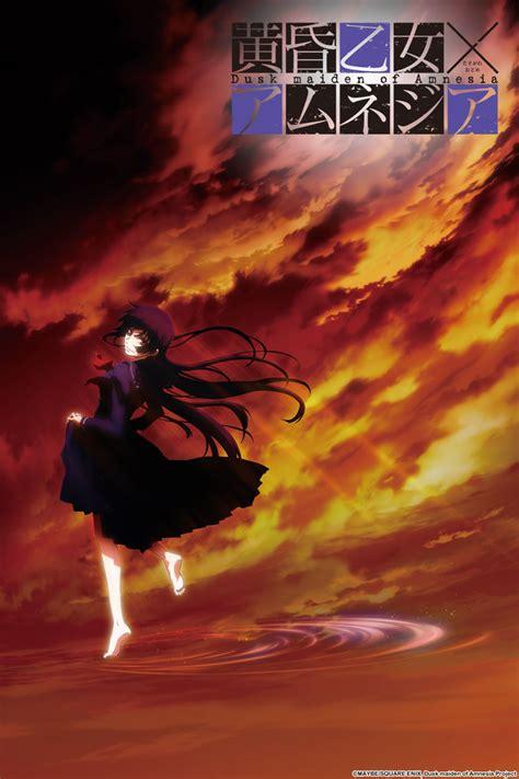 dusk maiden of amnesia the review dusk maiden of amnesia anime diet