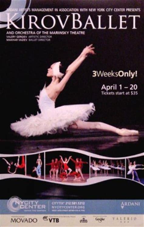 kirov ballet dance poster alina somova nyc center    mint