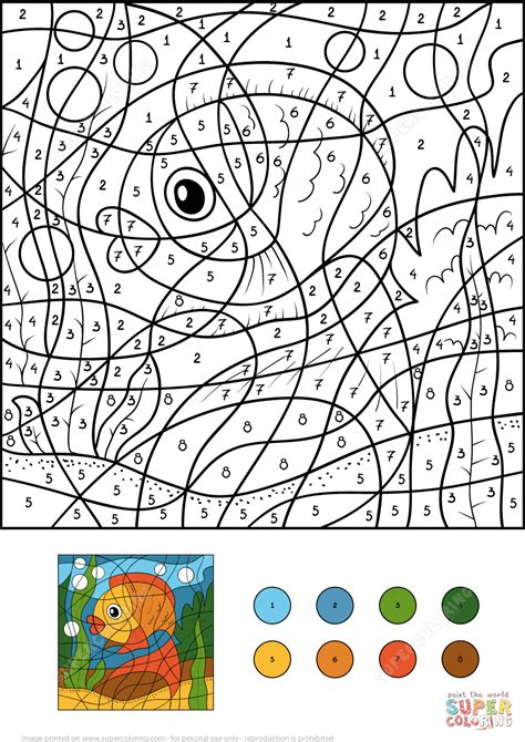 printable numbers on fish golden fish color by number super coloring school