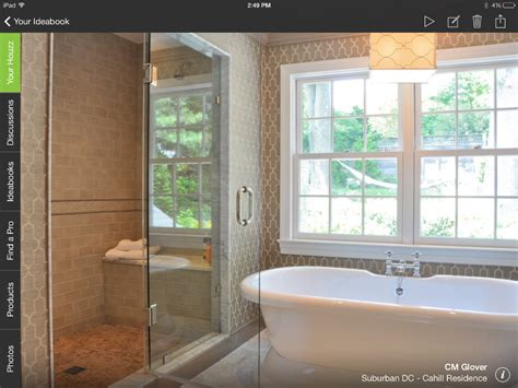 houzz study high tech features  mood lighting