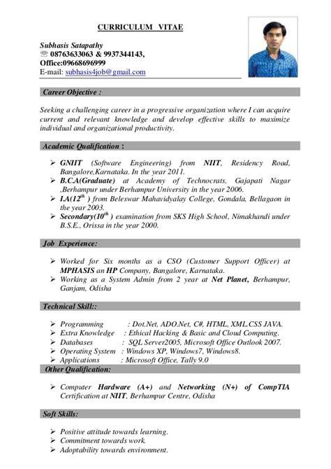 popular resume templates popular resume templates resume cover letter
