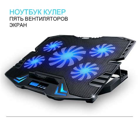 6 inch computer fan 12 15 6 inch laptop pad laptop cooler usb fan with