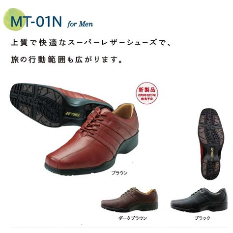 Comfortable Boots For Walking by Comfortable Shoes For Walking Images