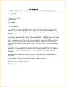 Cover Letter For Sales Resume sales associate cover letter sample sales manager cover letters sales