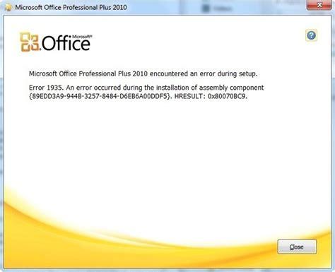 Error 1935 Office error 1935 solution installing microsoft office 2010 on