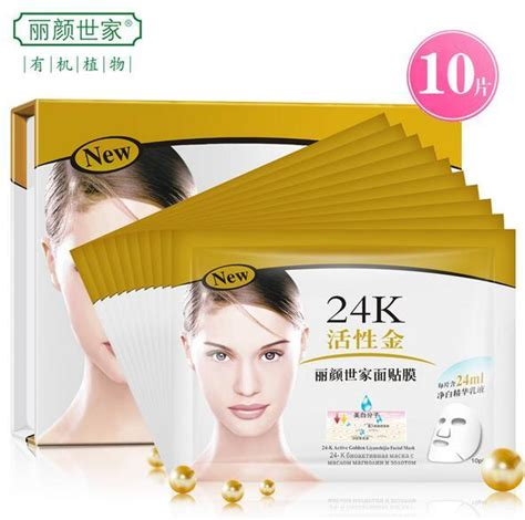Gold Bio Collagen Mask Masker Wajah Collagen Gold 24k gold bio collagen mask active gold powder whitening moisturizing anti aging