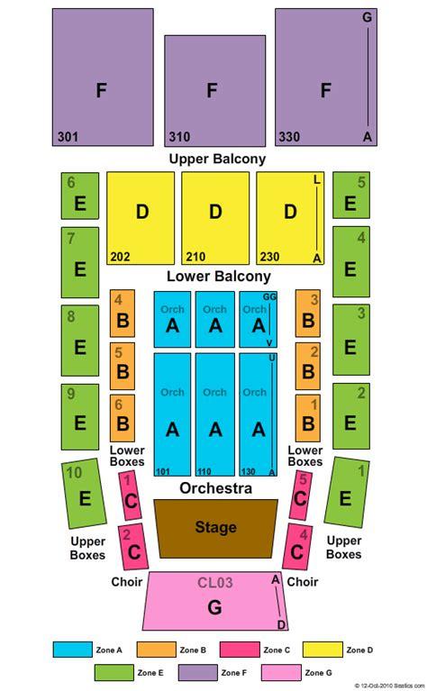progress energy center seating chart mozart raleigh tickets 2017 mozart tickets raleigh nc