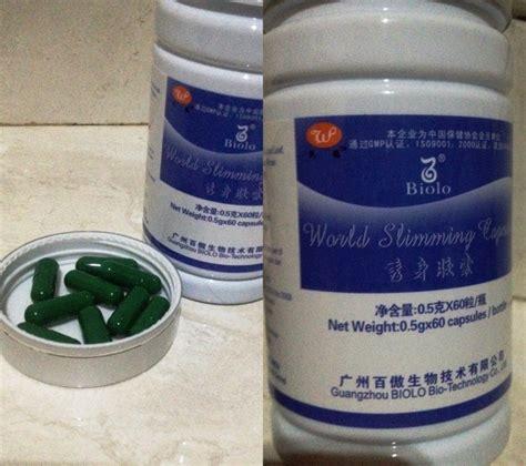 Gmp Pelangsing wsc biolo slimming garansi ori termurah pelangsing terbaik