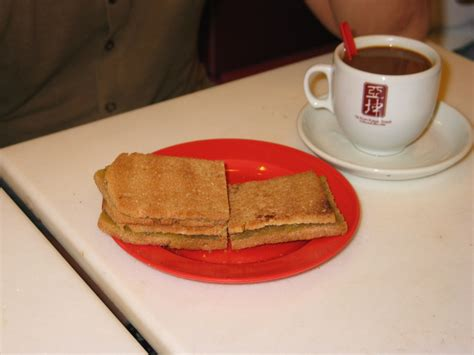 toast coffee house taking my slice of toast to the dictionary occupy till i come strange