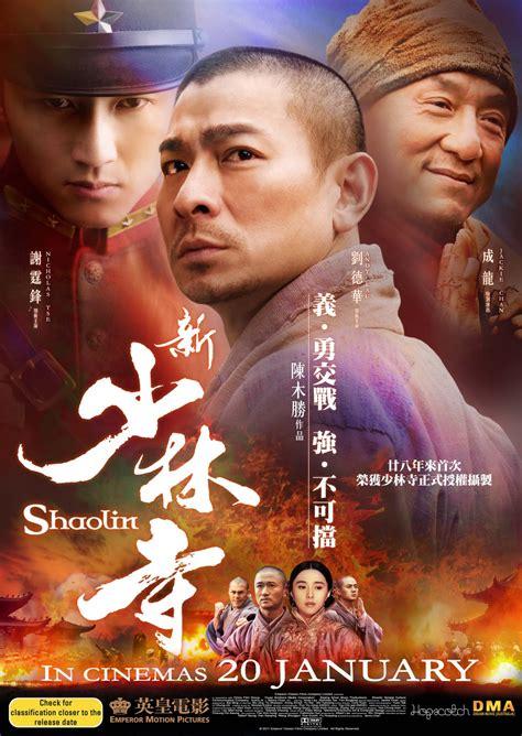 film boboho shaolin shaolin poster the reel bits
