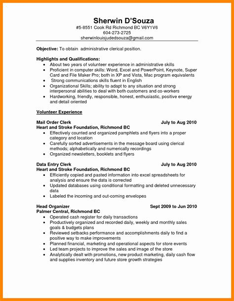Galley Steward Sle Resume by Steward Resume Sle Awesome Data Steward Sle Resume Health Aide Cover Letter Resume