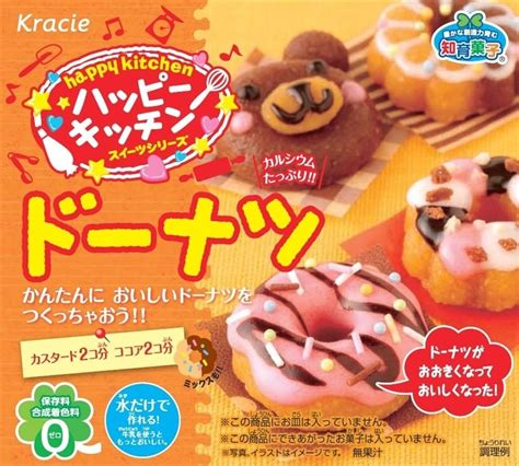 new kracie popin cookin kit diy happy kitchen japan f s free postage ebay