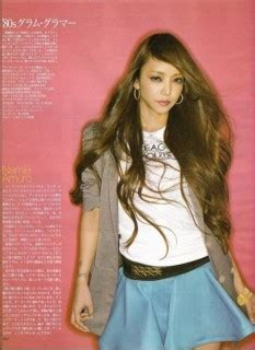 namie amuro come my way jpop queen namie amuro grants your wish ala snsd