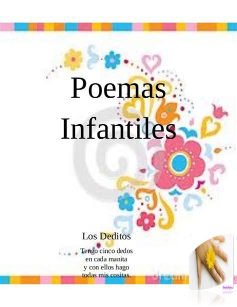 poesia imagenes sensoriales para niños poemas poemas infantiles cortos gloria fuertes auto