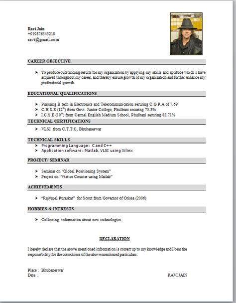 resume format for degree students electronics student resume format
