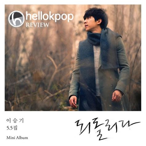 lee seung gi movie list quick reviews juniel lee seung gi and park ju won