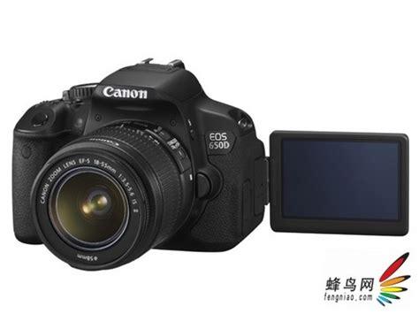 Kamera Canon Rebel T5i 经典触控屏单反 佳能eos650d套机4699元 组图 搜狐滚动