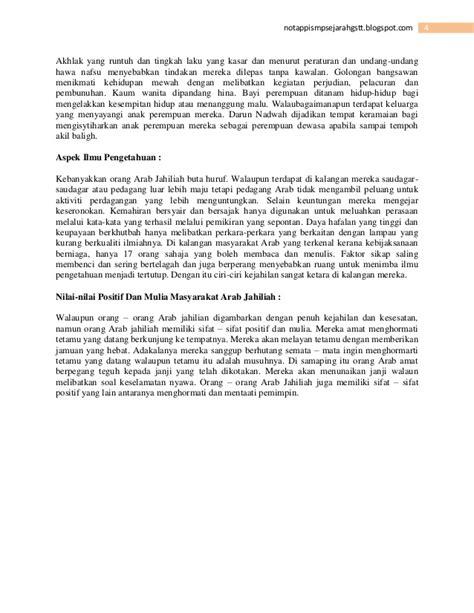 ciri ciri masyarakat arab zaman jahiliyah