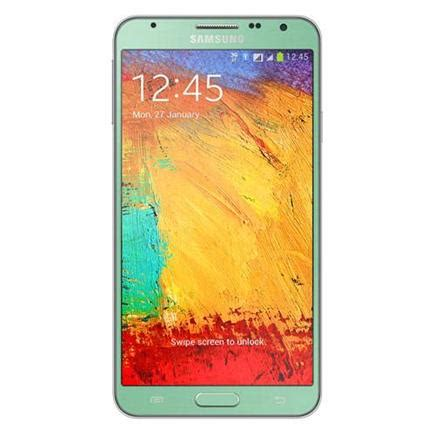 samsung mobile note 3 neo samsung galaxy note 3 neo duos n7502 mobile price