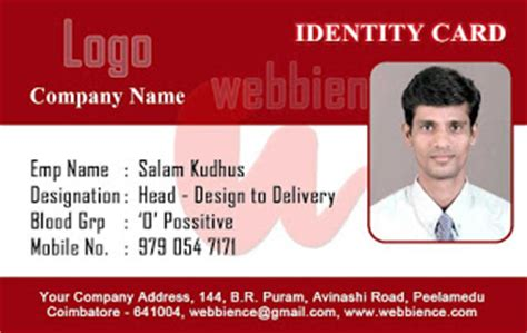 work id card template free id card coimbatore ph 97905 47171 employee id cards