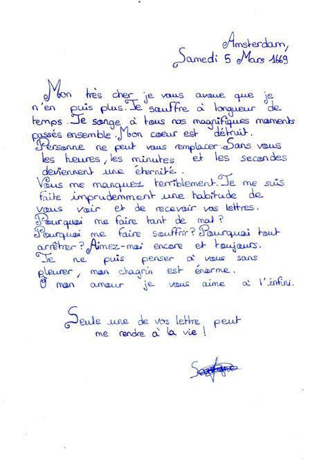 Exemple De Lettre Epistolaire El 232 Ves Cr 233 Ateurs Lettre D Amour Ou Lettre De Rupture