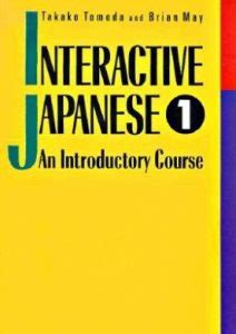 Shin Nihongo No Kiso I Complete Edition E Book interactive japanese 1 an introductory course by takako
