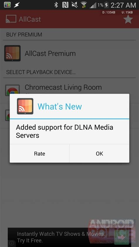 what is android media server allcast updated with dlna server support cast media stored on a dlna server directly to a